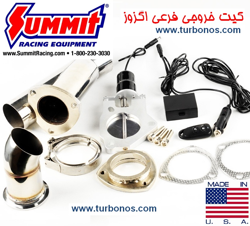cut-out-exhaust هدرز و مجموعه اگزوز summitracing